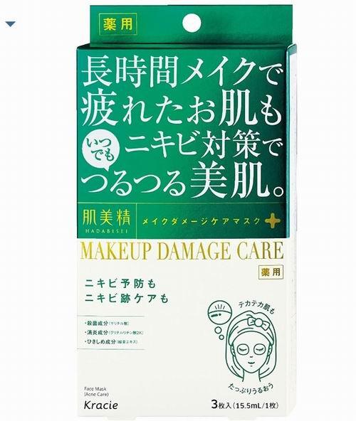 日亚直邮:Kracie 绿色肌美精 痘痘修护药用面膜 3张 5.74加元