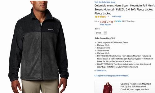 Columbia Steen Mountain 男士抓绒夹克 27.83加元(S码)