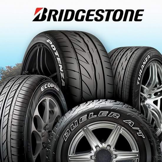 Costco在线订购4个Bridgestone普利司通轮胎,享8折优惠!仅限9月7日!