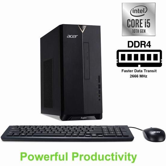 Acer 宏基 Aspire TC-895-UA92 台式机(12GB, 512GB SSD)637.51加元包邮!