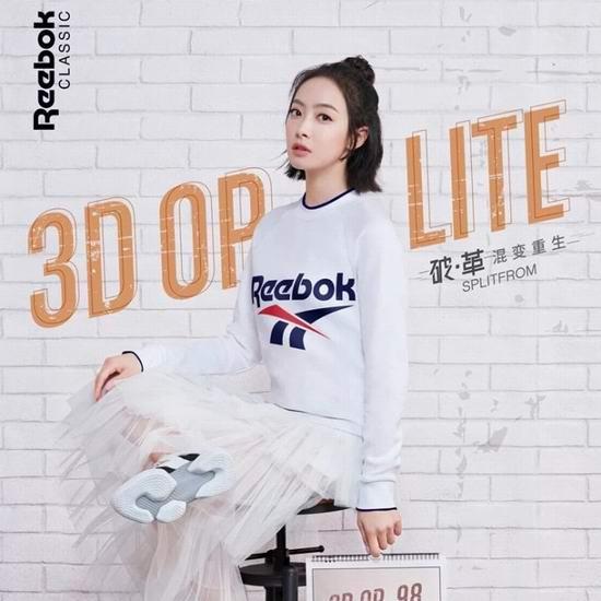 Reebok官网 Classic 经典系列运动服、卫衣、运动裤任购2件仅需50加元!入宋茜同款!