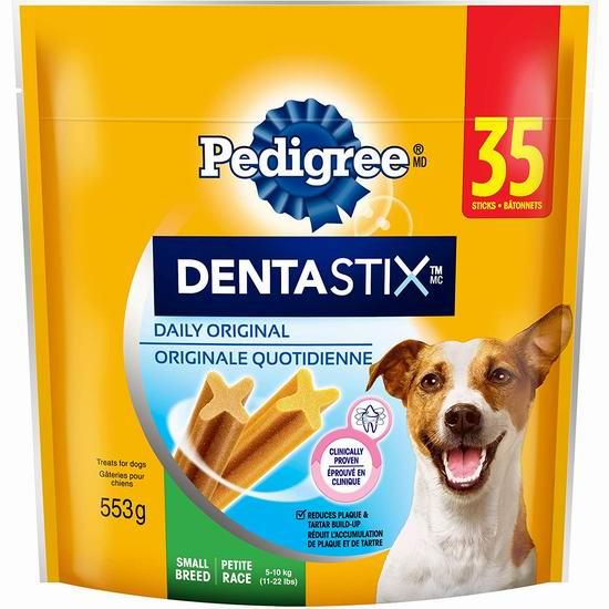 历史新低!Pedigree Dentastix 狗狗零食 洁牙棒(35根)5.6折 6.77加元!