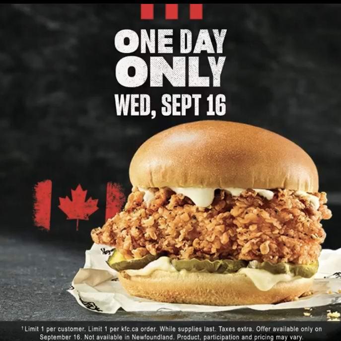 KFC 肯德基 劲脆鸡肉堡 9月16日 仅售2元!