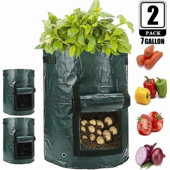 历史新低!LIRing 7加仑 土豆/番茄/洋葱/胡萝卜 种植袋2件套 12.99加元!