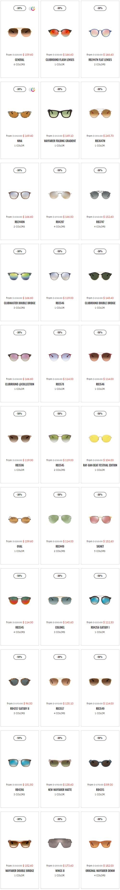 上新!Ray-Ban 雷朋官网闪购,指定款时尚太阳镜5折起清仓!低至89加元+包邮!