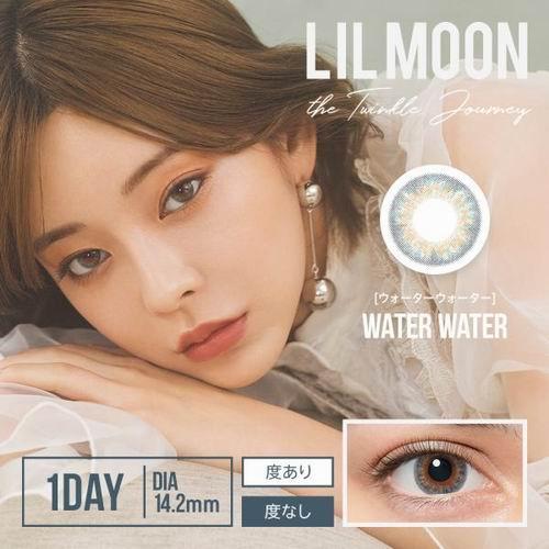 PerfectLens精选隐形眼镜、美瞳立减 8加元,入 Lilmoon美瞳