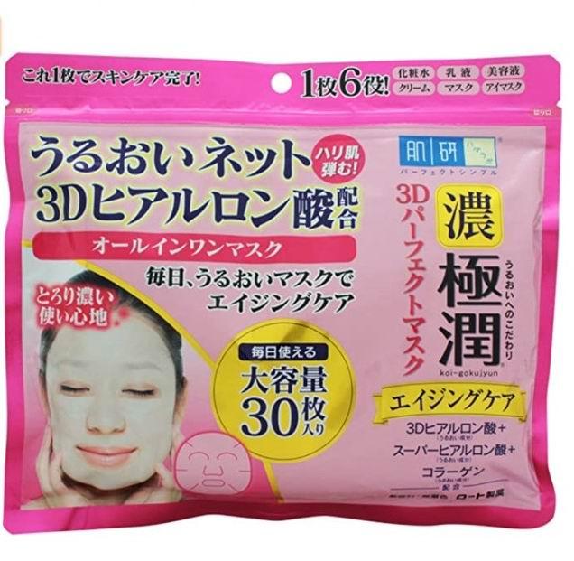 HADA LABO Koi-Gokujyun 3D 完美面膜 30张 29.99加元