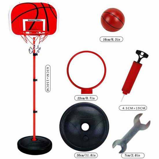 CAROSE 60-150CM 儿童成长型篮球架套装 23.98加元!