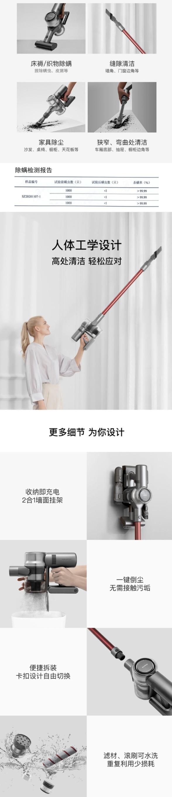 独家:小米旗下 Dreame 追觅 V11 旗舰级 家用无线吸尘器 589.99加元包邮!