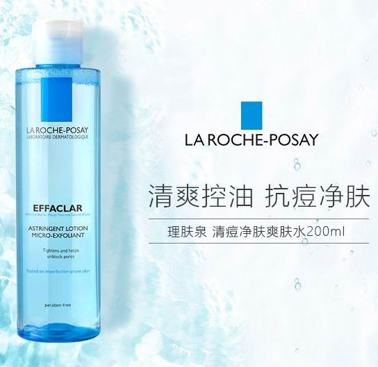 La Roche-posay 法国理肤泉清痘净肤爽肤水200毫升 7.3折 22加元