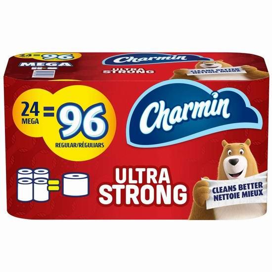 历史新低!Charmin Ultra Strong 超强双层卫生纸24卷装 25.63加元!相当于96卷!