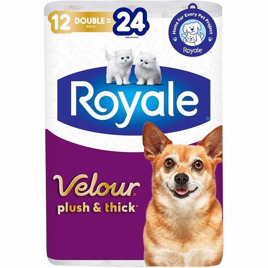 Royale Velour 双层卫生纸12卷装 6.97加元!