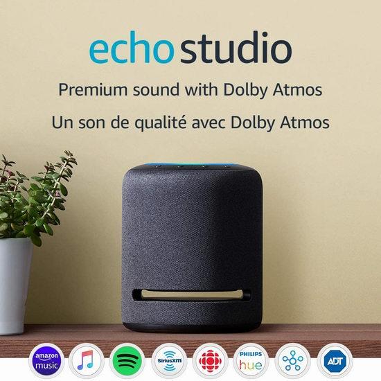 历史新低!新品 Echo Studio 3D环绕 杜比全景声 旗舰级智能音箱 189.99加元包邮!