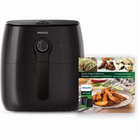 黑五价:Philips 飞利浦 HD9721/99 Twin 全自动空气炸锅6.5折 189.99加元包邮!送菜谱!