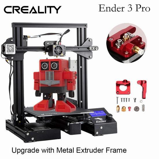 历史新低!Creality Ender 3 Pro 3D打印机DIY套件 279.2加元包邮!会员专享!