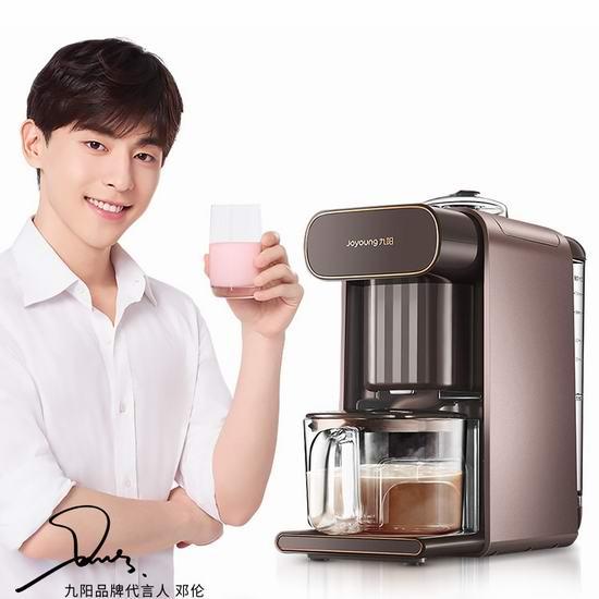 邓伦同款 Joyoung 九阳 DJ10U-K1 自清洗 四合一 破壁豆浆机/咖啡机/果汁机/饮水机 476.01加元!2色可选!