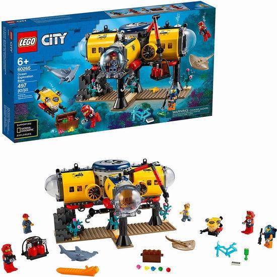 新品 LEGO 乐高 60265 海洋探险基地(497pcs)8折 87.87加元包邮!