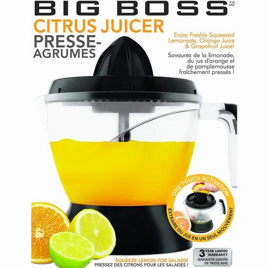 白菜价!Big Boss Citrus 压汁神器 手动柑橘榨汁器3折 10加元清仓!