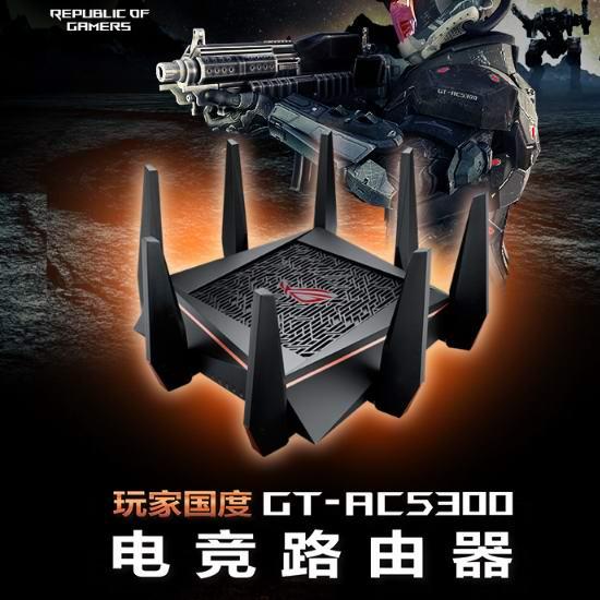 历史新低!ASUS 华硕 Rog Rapture Gt-AC5300 玩家国度 三频全千兆低辐射 电竞路由器 298.99加元包邮!