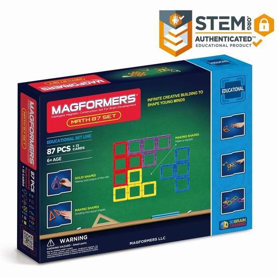 Magformers Educational Math 益智磁力积木87件套4折 88.86加元包邮!