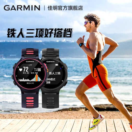 Garmin Forerunner 735XT运动手表 359.99加元,原价 449.99加元,包邮