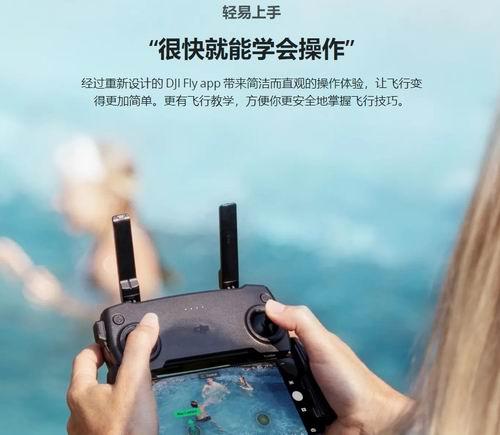 DJI 大疆 Mavic 迷你无人机 Fly More 3锂电套装 539加元包邮!为记录日常打开全新视角!