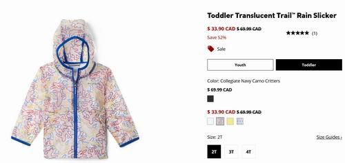 Columbia 宝宝半透明越野雨衣 30加元起(多款可选),原价 69.99加元