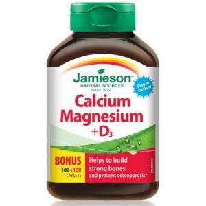 精选 Jamieson 健美生 全天然营养保健品4折起!入深海鱼油、益生菌、褪黑素、维D钙片、维C咀嚼片!