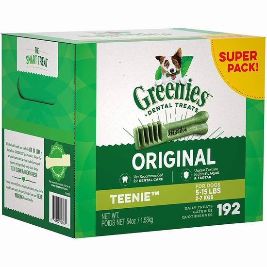 历史新低!Greenies 狗狗洁齿骨54盎司(192个)5折 34.99加元!