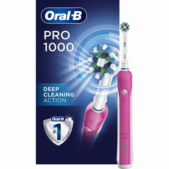 历史新低!Oral-B Pro 1000 Power 粉色 3D美白电动牙刷5.9折 49.97加元包邮!