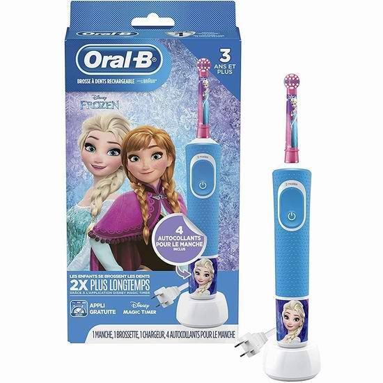 历史新低!Oral-B 冰雪奇缘2 儿童电动牙刷5.8折 28.88加元!