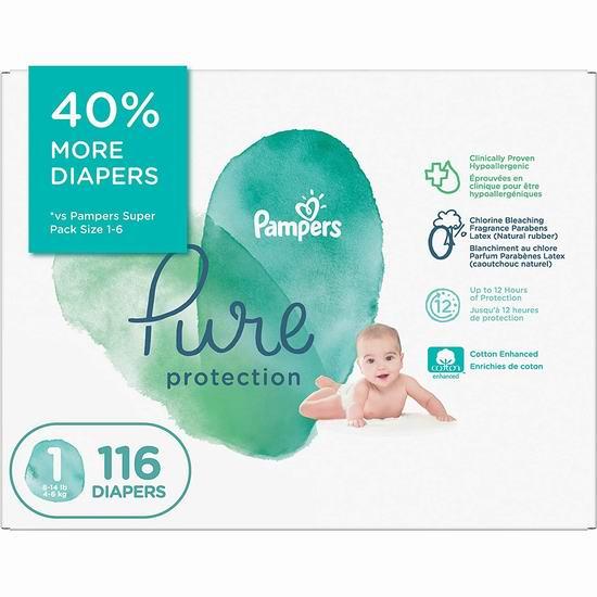 节礼周头条:历史新低!Pampers 帮宝适 Pure 婴幼儿尿不湿/纸尿裤(size N-6)6.4折 21.77-24.24加元包邮!会员降为18.34-20.42加元!