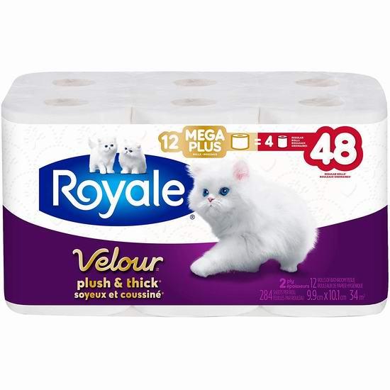Royale Velour 双层卫生纸12卷装 9.97加元!1卷相当于4卷!