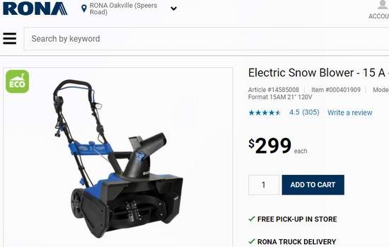 Snow Joe SJ625E 15安培 21英寸 电动铲雪机 198.7加元包邮!Rona同款299加元!