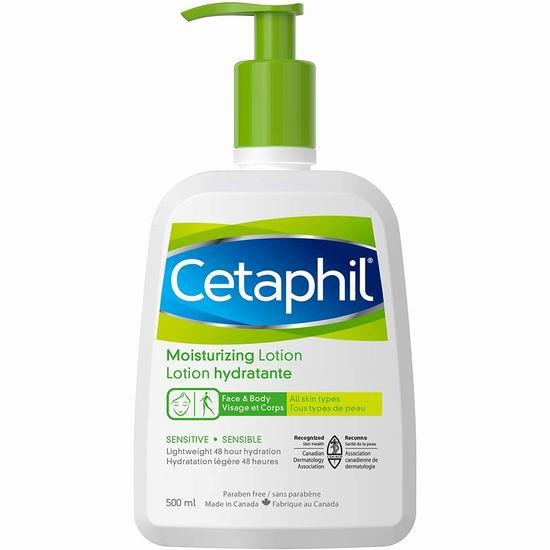 Cetaphil 保湿乳液500毫升 9.49加元包邮!