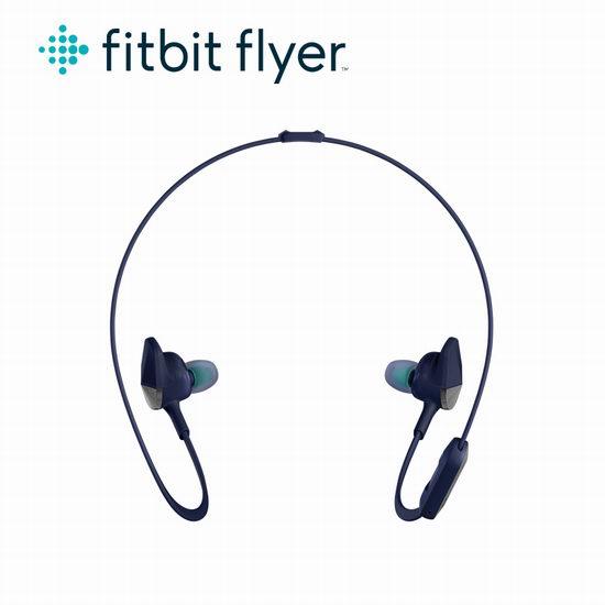 超级白菜!Fitbit Flyer 蓝牙无线运动耳机1.1折 19.88加元清仓并包邮!