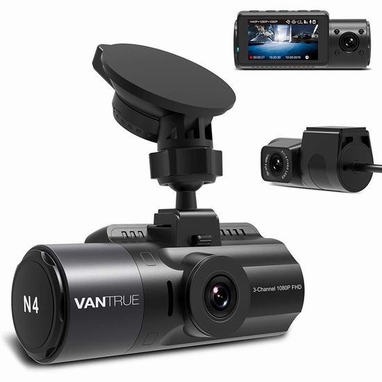 Vantrue N4 1440P+1080P+1080P 前+后+车内三镜头高清广角夜视行车记录仪7.9折 289.99加元限量特卖并包邮!