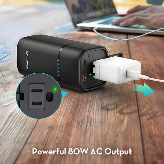 RAVPower 睿能宝 80W 20000mAh 大容量移动电源/充电宝6.8折 87.99加元包邮!支持交流电输出!