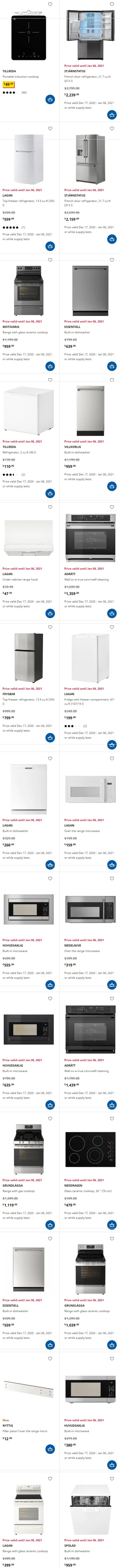 IKEA 宜家 节礼周大促,指定款厨房大家电全场8折!