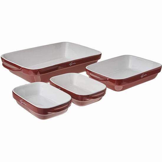 史低白菜价!Lagostina 拉歌蒂尼 陶瓷烘焙盘4件套2.5折 29.99加元!