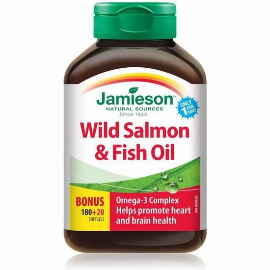Jamieson 健美生 野生三文鱼油 Omega-3胶囊(200粒 x 1000mg)3.8折 8.53加元包邮!