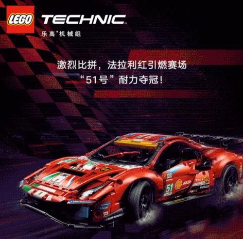 新品上市!LEGO 乐高 42125 超级赛车系列 Ferrari 法拉利 488 GT3积木套装(1677pcs) 229.99加元包邮!