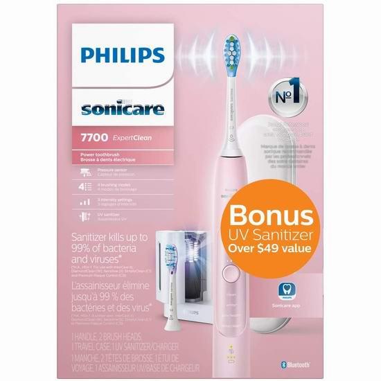 历史最低价!Philips 飞利浦 HX9630/17 Sonicare ExpertClean 7700 声波震动 智能牙刷 179.99加元包邮!送价值49加元紫外线消毒器!3色可选!