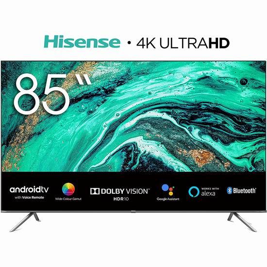 历史最低价!Hisense 海信 85H78G 85英寸 AI场景 4K超高清LED智能电视 1698加元包邮!