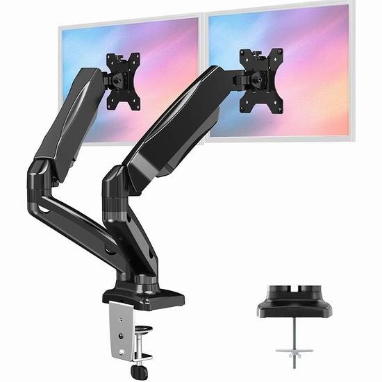 Huanuo 双液晶显示器 双旋臂支架 32.99加元包邮!