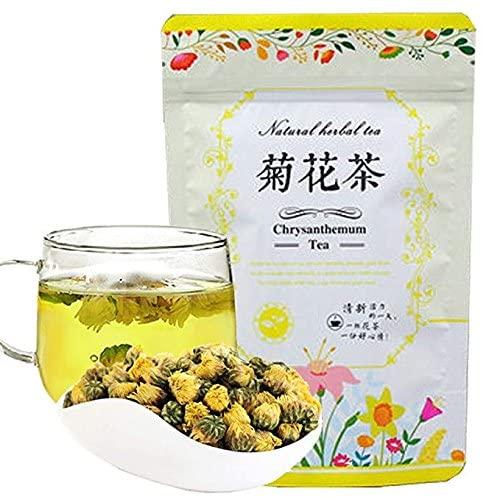 Dian Mai 滇迈新鲜白菊花茶 80克 14.59加元,原价 17.17加元