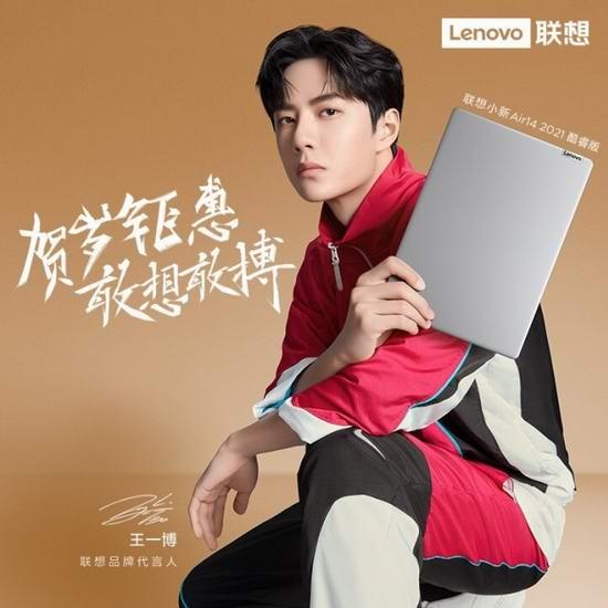 Lenovo 联想新春大促,精选笔记本电脑、台式机、一体机等3折起!