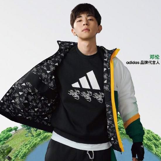 adidas季末大促!精选运动鞋、运动服5折起+额外8.5折+包邮!入NMD、ULTRABOOST运动鞋、绿尾小白鞋!