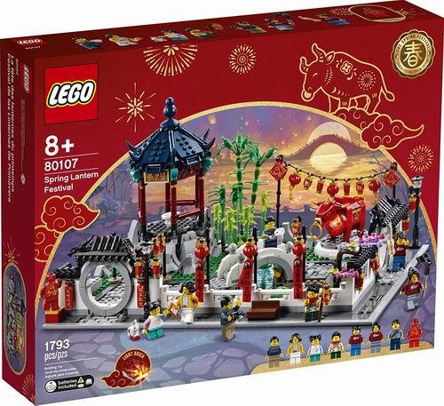 中国风限定款!LEGO 乐高 80107 新春灯会(1793pcs) 159.99加元包邮!