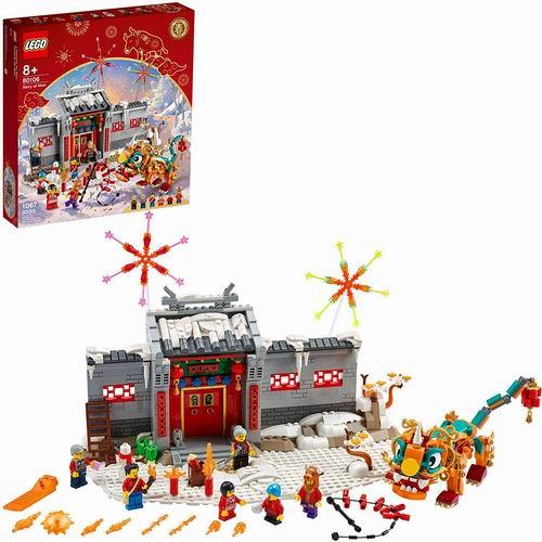 还原中国文化元素!LEGO 乐高 80107 农历新年的故事(1067pcs) 109加元包邮!